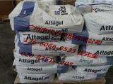 凹凸棒土Attagel50巴斯夫BASF触变型增稠剂