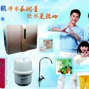 长润星环保设备(深圳)有限公司的形象照片