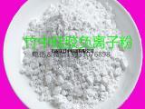 白色负离子粉 黄色负离子粉 负离子粉厂家