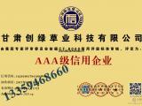 公司办理AAA证书认证的相关规定