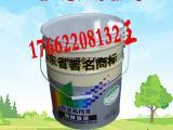 水性防锈漆标准 中灰醇酸水性防锈漆