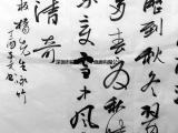 深圳订写对联 请人写对春联 写书法对联