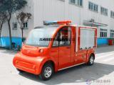 电动消防车(带水箱)