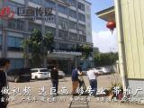 东莞培训机构宣传片制作培训学校宣传片拍摄制作巨画传媒更专业