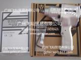 日本vessel威威气动扳手GT-P6.5D