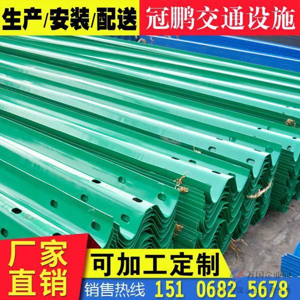 它是一种以波纹状钢护栏板相互拼接并由立柱支撑的连续结构.