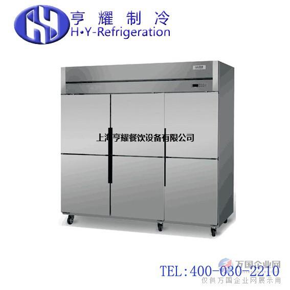 卧式冷藏工作台,卧式不锈钢冷藏柜,厨房不锈钢卧式冰柜图片