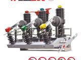 户外高压真空断路器 ZW32-12G/630-20柱上