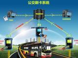 公交刷卡机生产厂家云卡-公交刷卡系统-公交收费系统-手持机