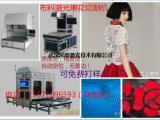 高效率服装面料激光烧花机价格,厂家直销布料激光镂空机