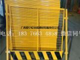 广西基坑临边防护栏杆价格 广西工地临边防护栏批发