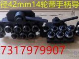 304不锈钢校直器  Q235线材校直器 钢丝矫直器