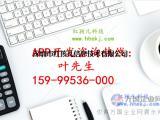 深圳APP定制开发母婴商城APP
