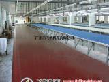 耐温易安装PVC印花台皮帆布加工服装丝印厂专用台皮
