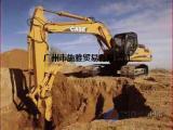 二手挖掘机进口报关关税税号