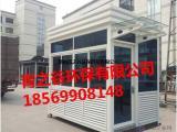 郑州移动环保公厕   生态移动厕所    移动岗亭