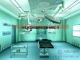 供应嘉华利德医疗实验室