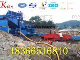 新型可移动的淘金设备价格 大型洗泥选金的机械厂家
