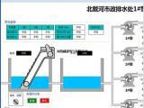 氨氮在线自动监测仪 氨氮检测仪 氨氮测定仪监测设备