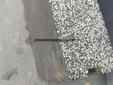 建筑环保节能材料轻质隔墙板