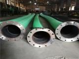 大口径法兰胶管 钢丝缠绕 优质耐磨 厂家直供