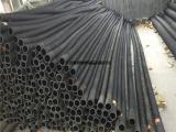 橡胶钢丝管 砂泵配套专用 大口径 优质耐磨