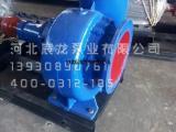 导叶式混流泵300HW-8混流泵型号