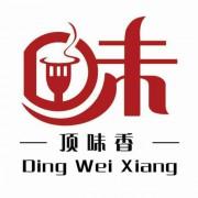重庆顶味香餐饮管理有限公司的形象照片