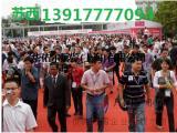 2017法兰克福上海国际汽车用品展览会