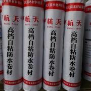 上饶杭天防水材料有限公司的形象照片