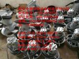 长期供应QJB0.37/6-220/3-98不锈钢潜水搅拌机