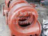 SPP混流泵350HW-4混流泵首选辰龙泵业