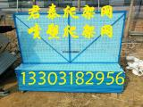 供应爬架网 金属爬架网 爬架网框 爬架网厂