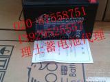 LEOCH理士电力设备电池 DJW12-7.0 12V7AH