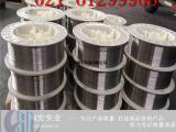 钛板材绚宏钛业专注生产高品质钛材料
