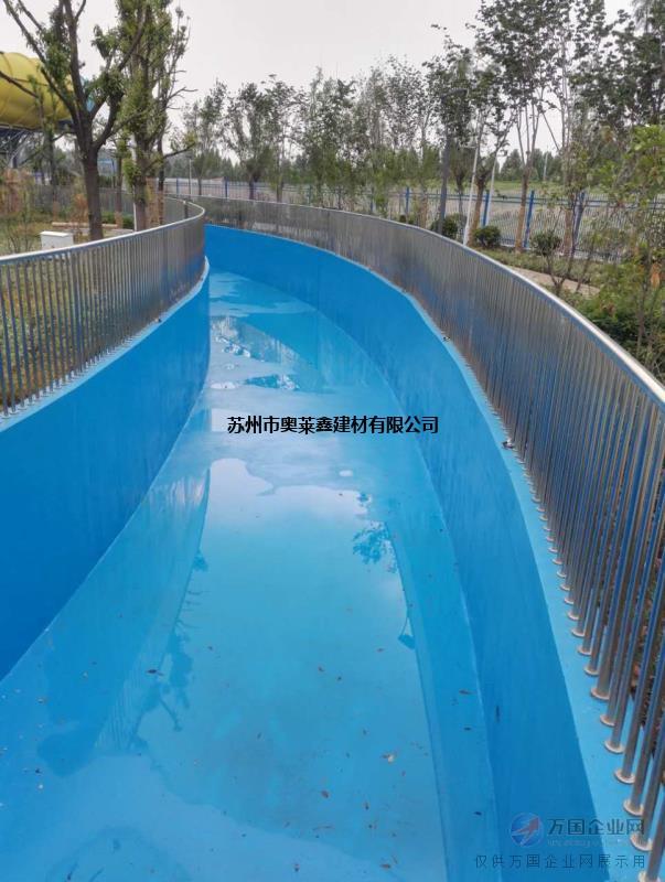 白城水池密封处理液|泳池固化剂造价