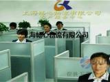 上海到物流货车上海到包车价格