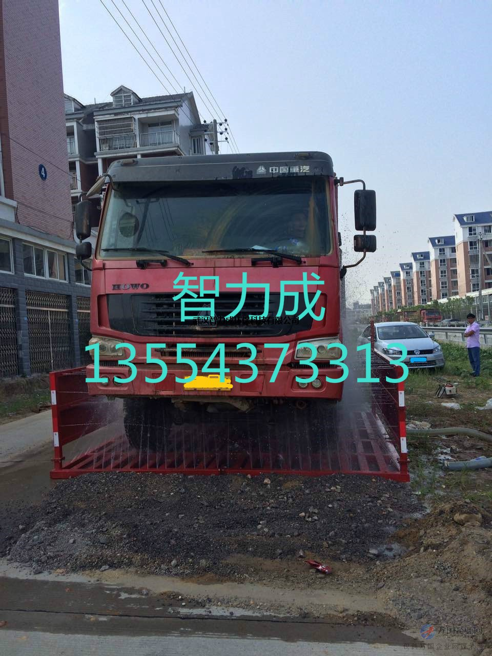 工地车辆自动冲洗设备/工地车辆洗车设备