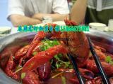 麻辣龙虾加盟十三香小龙虾培训