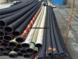 钢丝骨架胶管 吸排水 砂 泥浆 卸灰 卸油 打桩 吸粮 专用