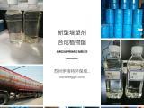 伊格特专业的新型环保pvc增塑剂 新型增塑剂-增塑剂厂家