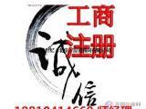 北京哪里可以代办私募基金备案多少钱