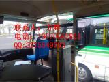 带GPS定位的公交刷卡机/分段计费公交刷卡机厂家