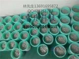 SMT锡膏 高温环保锡膏 0.3银焊膏 厂家直供 卓升科技