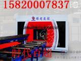 H型槽钢钻孔加工生产线 数控三维钻床供应商