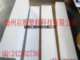 聚四氟乙烯楼梯专用耐高温滑块润滑减震四氟垫块