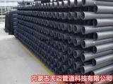 PVC给水管厂 PVC灌溉管厂家