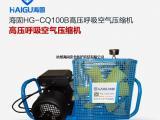 活塞式高压空气压缩机如何消除使用时产生的振动