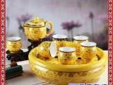创意建军建党节礼物茶具精品陶瓷茶具整套套装礼品商务礼盒