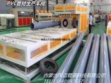 天山pvc给水管厂家直销 天山PVC灌溉管生产厂家